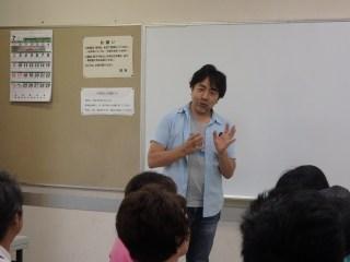 佐藤先生から生お祝いメッセージ