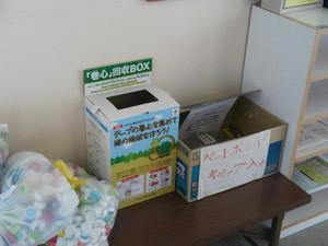 古切手.使用済み切手の寄付を頂きました(朝倉東小學校): 朝倉ライオンズクラブのブログ