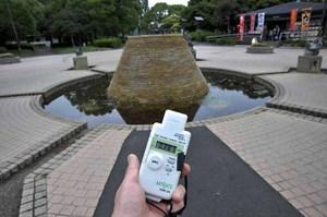 mizumoto park 0.38 microsievert per hour