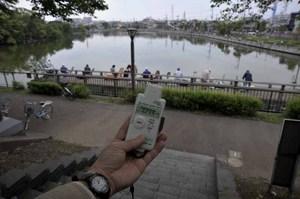 mizumoto park 0.24 microsievert per hour