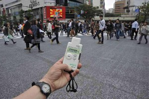shibuya station 0.10 microsievert per hour