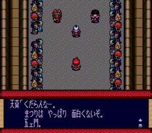 【カブキロックス(スーパーファミコン)】攻略 キョウ(マンホール、ジロキチのアジト)