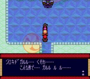 【カブキロックス(スーパーファミコン)】攻略 ベンケイの長刀