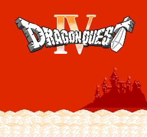 ドラゴンクエスト4 タイトル画面