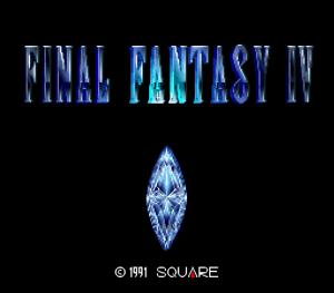 ファイナルファンタジー4(スーパーファミコン)