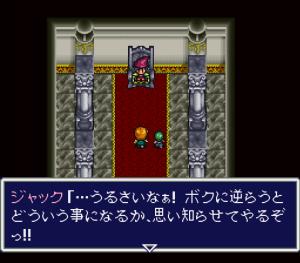 アレサ(スーパーファミコン版) 攻略 小人の洞窟