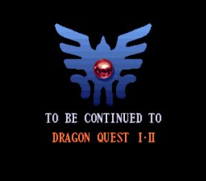 ドラゴンクエスト3 攻略 エンディング