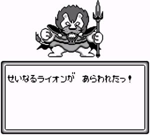 【ジャングルウォーズ(ゲームボーイ)】攻略 聖なるライオンとの戦い