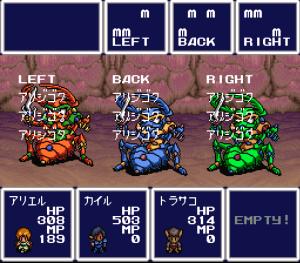 アレサ(スーパーファミコン版) 攻略 砂漠アリの洞窟