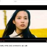 映画『町田くんの世界』関水渚