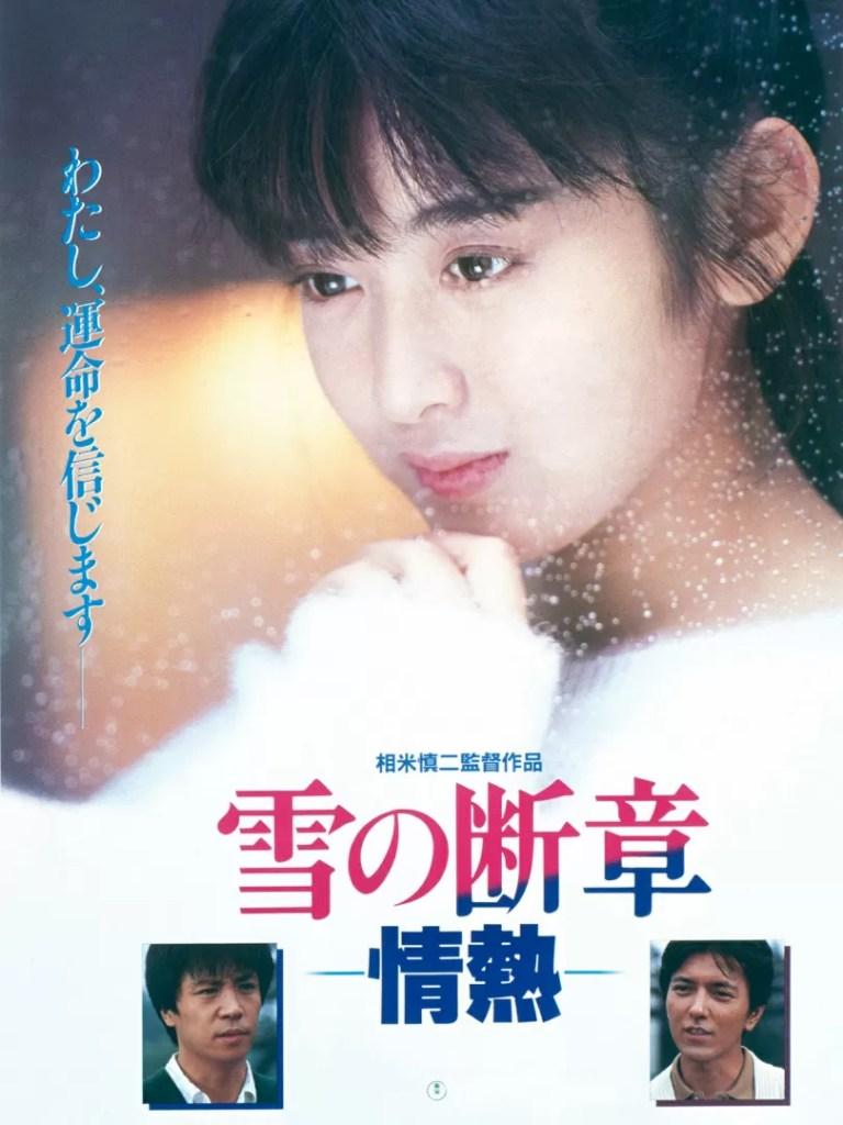 soumai-shinji3