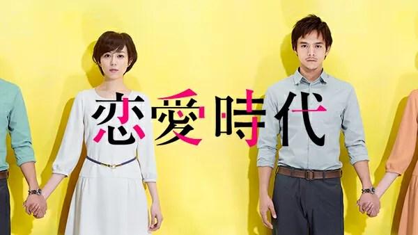 satsukawa-aimi9