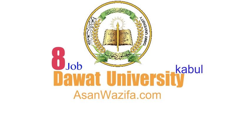 8 jobs as literature at Dawat University - Kabul