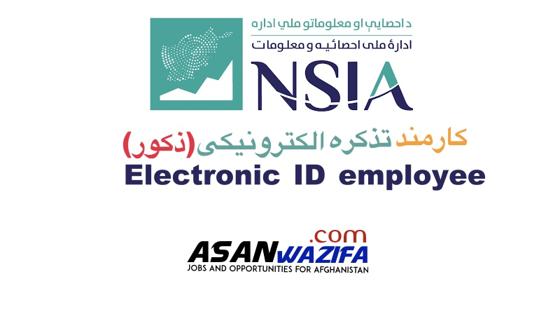 2470 Jobs by NSIA as Electronic ID employee (Male)