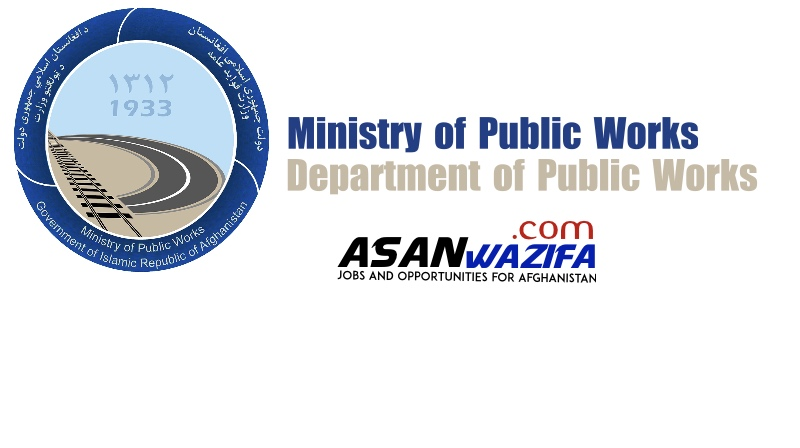 Department of Public Works of Faryab Province