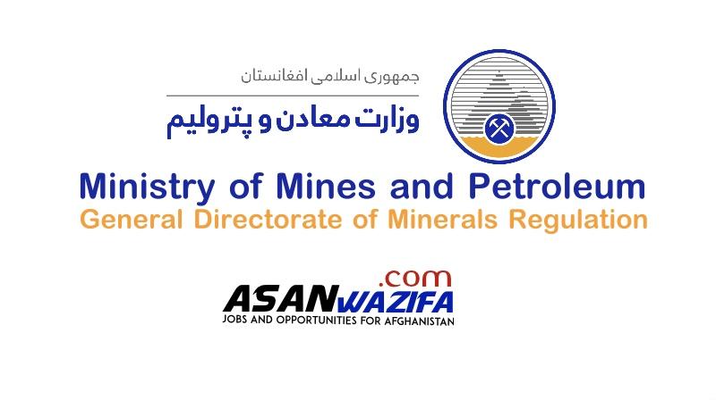 General Directorate of Minerals Regulation