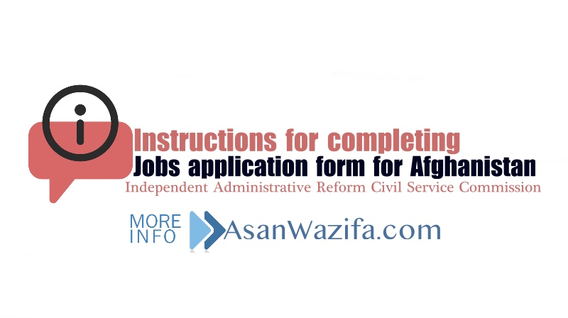 Instructions for completing the Jobs application form for Afghanistan
