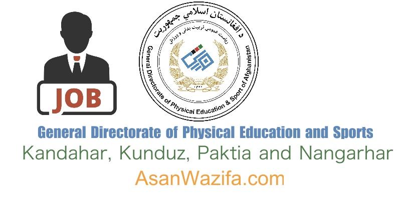 Kandahar, Kunduz, Paktia and Nangarhar sports departments