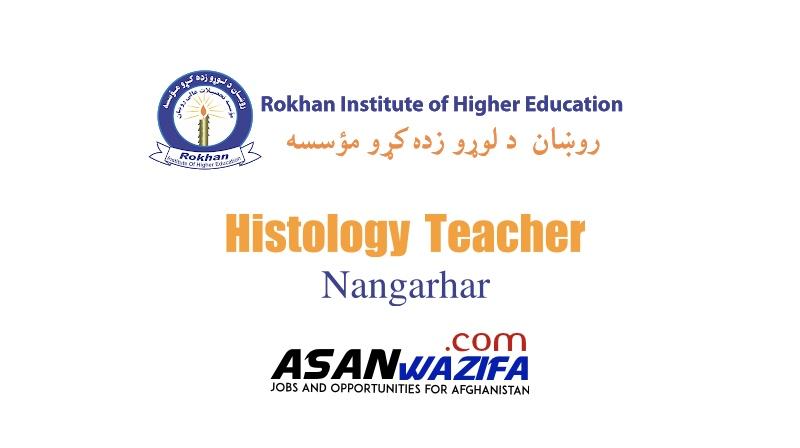 Rokhan institute of higher education histology Teacher