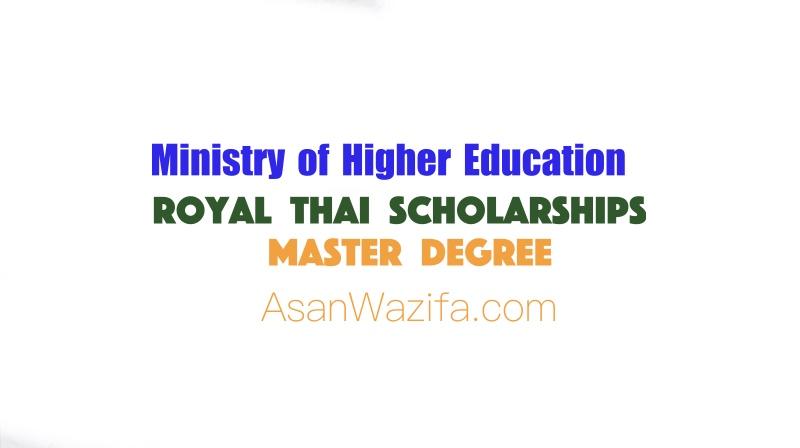 Royal Thai Scholarship for Master's Degree