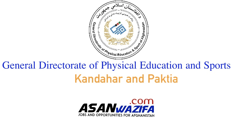 Sports Department of Kandahar and Paktia province