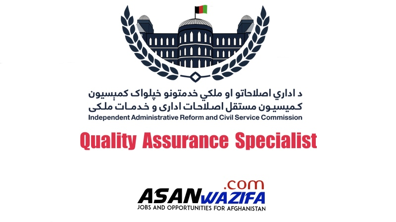 Independent Administrative Reform Civil Service Commission ( Quality Assurance Specialist )