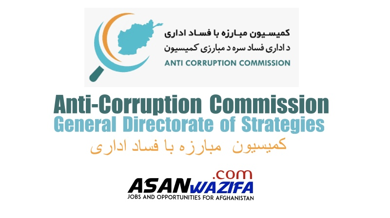 """Jobs by Anti-Corruption Commission"""" General Directorate of Strategies and Plans"""""""