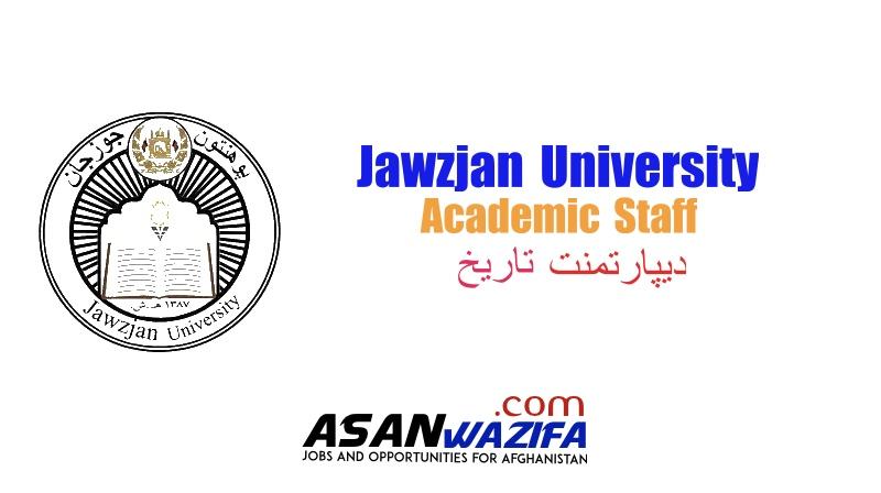 Jobs in Jawzjan University ( Academic Staff )