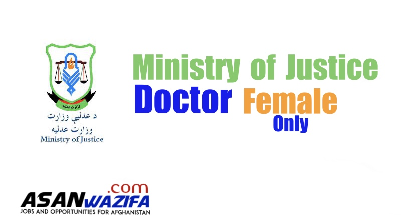 Ministry of Justice job as Doctor (Female)