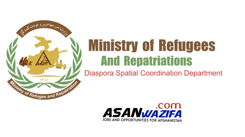 Ministry of Refugees and Repatriations ( Diaspora Spatial Coordination Department )