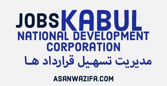 "National Development Corporation ""Contract facilitation management"""