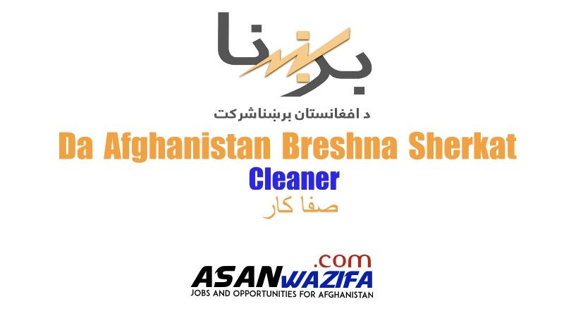 Da Afghanistan Breshna Sherkat (DABS) ( Cleaner )