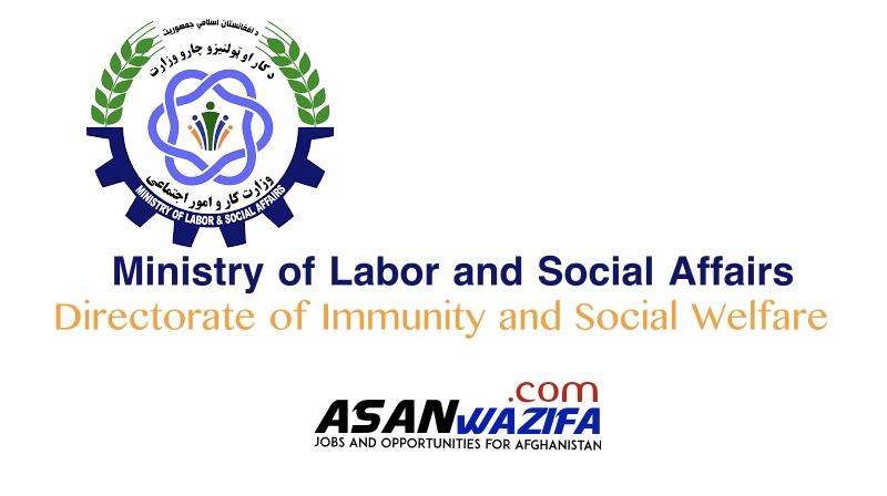 Directorate of Immunity and Social Welfare ( MOLSA )