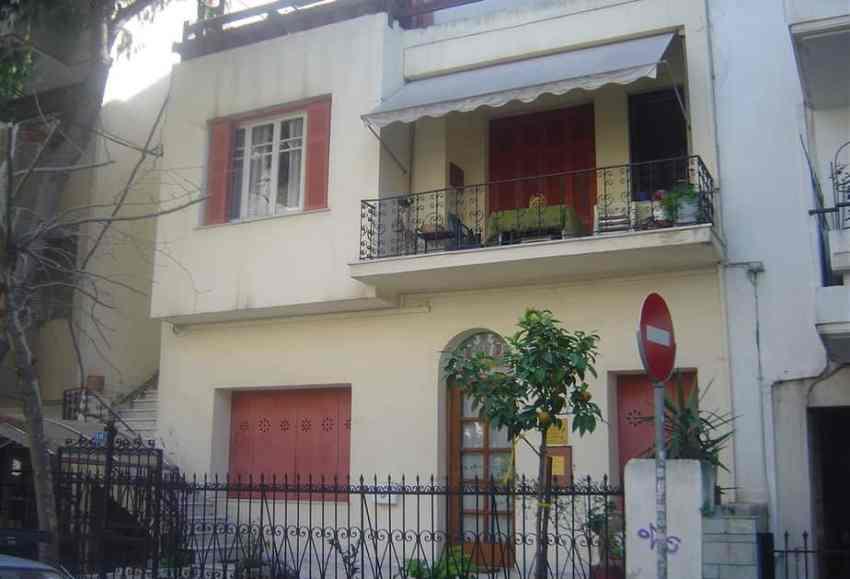 Athens Georgia OFFICIAL