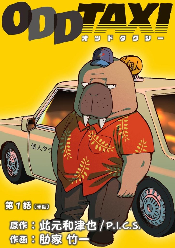Getting ready for the Odd Taxi anime premiere - April premiere - anime news - anime premieres spring 2021 - watch anime online -