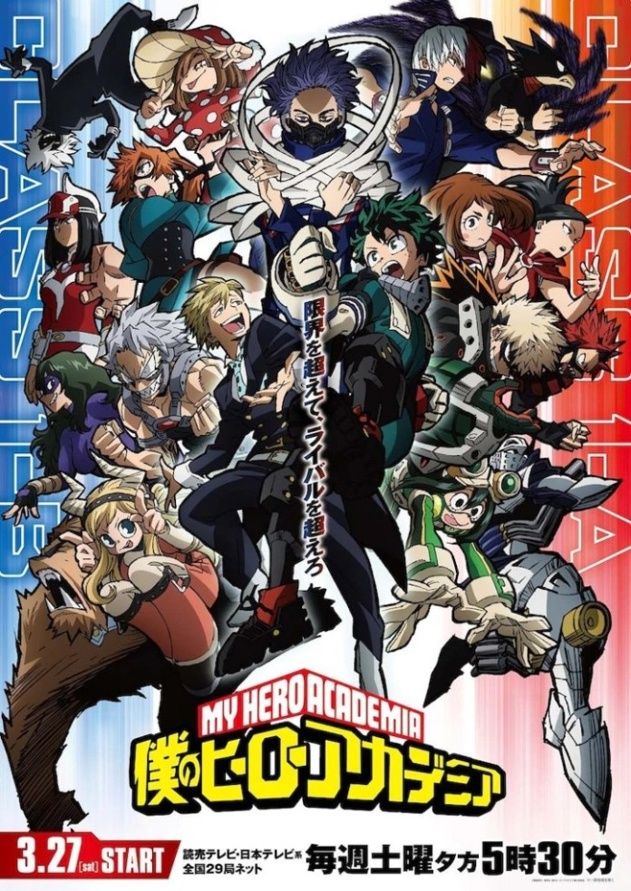 New promotional image for the fifth season of My Hero Academia - anime news - anime premieres 2021 - watch anime online - anime shonen latino - anime recommendations