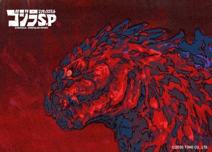 Godzilla Singular Point premiere on Netflix 2021 anime news