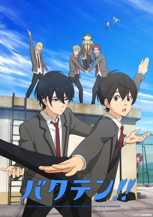Bakuten !!: rhythmic gymnastics anime coming in April 2021 - anime news - anime premieres - otaku