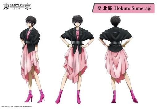 Tokyo Babylon 2021 anime premiere April 2021 - cast - Nana Mizuki as Hokuto Sumeragi