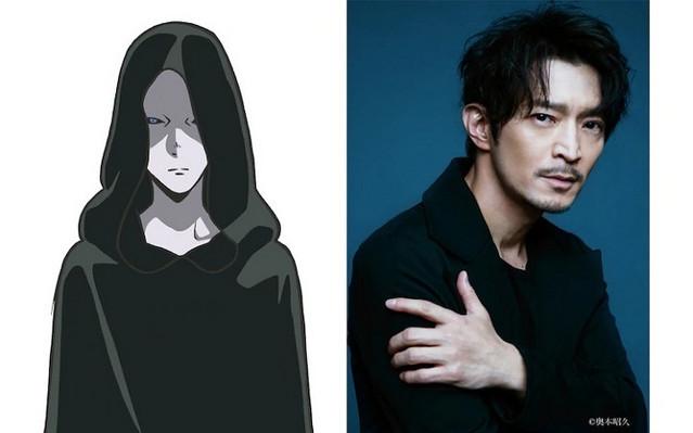 Fumetsu no Anata e anime to premiere in October - cast - Kenjirou Tsuda as Kansatsusha