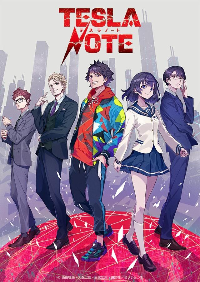 Animated manga adaptation confirmed for TESLA NOTE - anime news - 2021 anime premieres