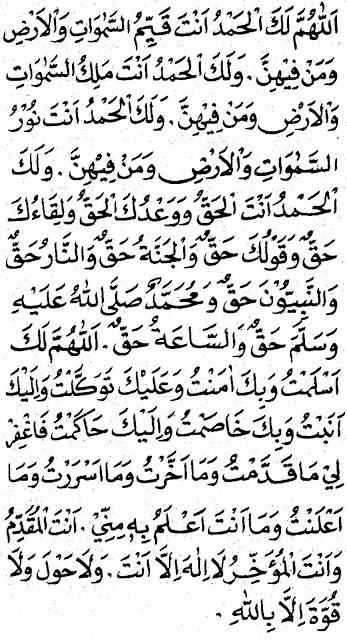 Doa Sesudah Sholat Dhuha : sesudah, sholat, dhuha, Setelah, Sholat, Sunnah, Tahajjud,, Witir,, Dhuha