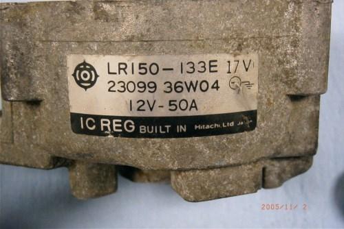 small resolution of  alternator wiring diagram image