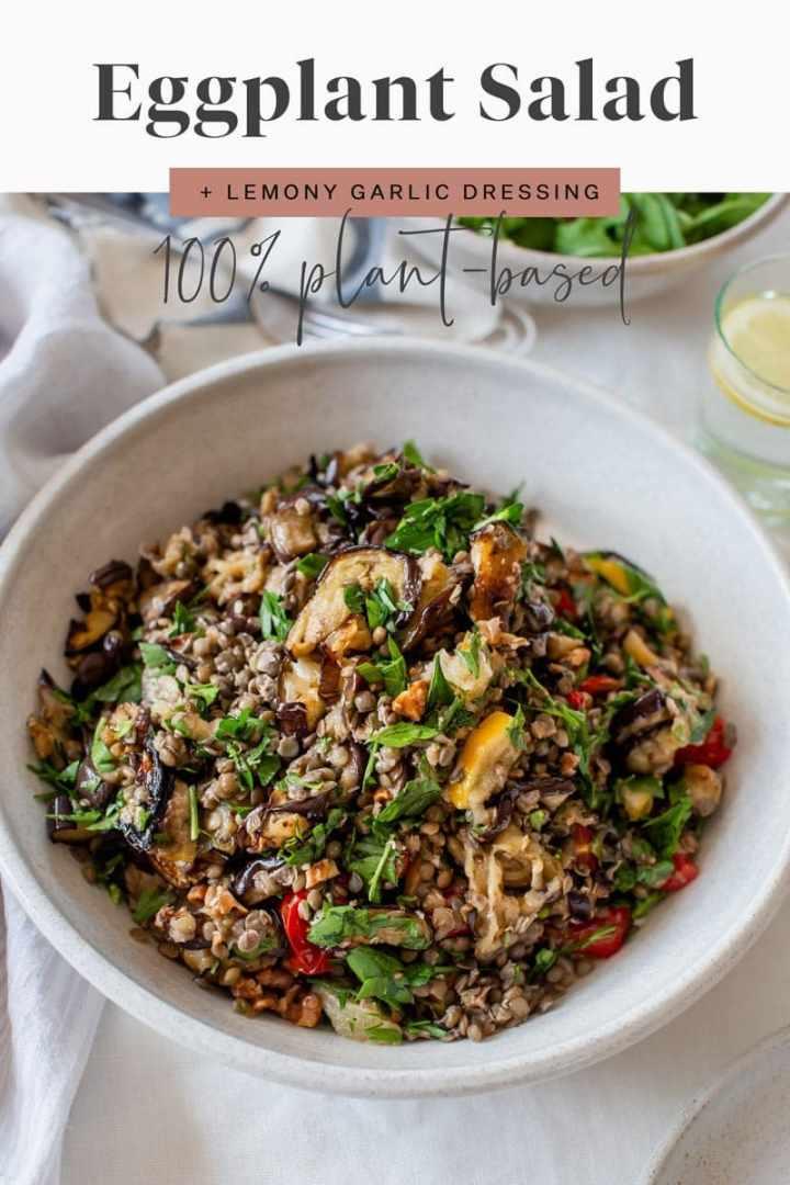 Eggplant Salad pinterest