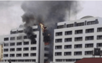 Treasury House official: 'Fire did not affect our data centre' 2