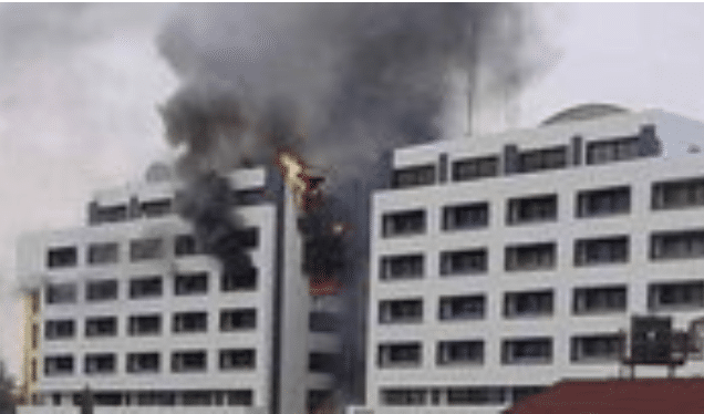 Treasury House official: 'Fire did not affect our data centre' 1