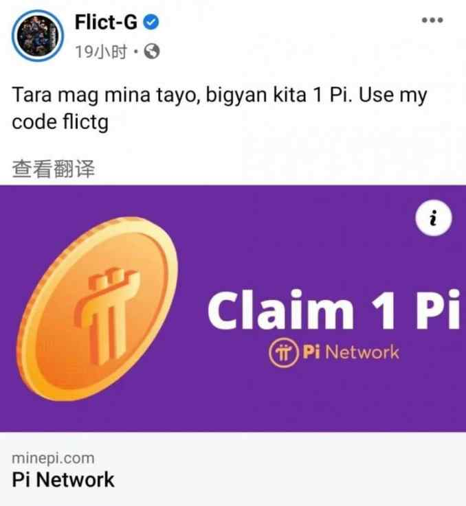 Filipino Celebrity dig 2000 Pi in 2 days