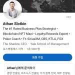 The world's top blockchain experts predict 1pi1000USD