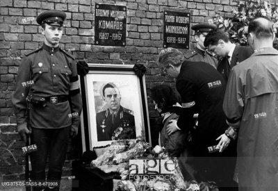 Komarov funeral
