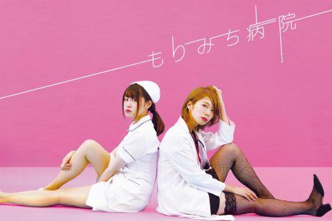 声優 道井悠さんと森千早都さんの「もりみち病院」がライブを開催